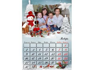 Уникальный подарок. Фото-календарь Ессентуки. Январь