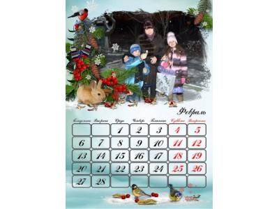 Уникальный подарок. Фото-календарь Ессентуки. Февраль