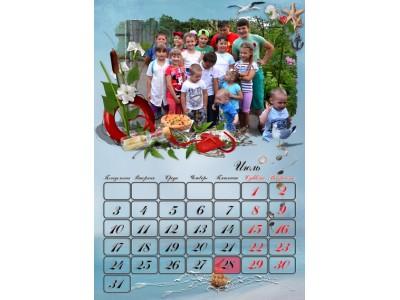 Уникальный подарок. Фото-календарь Ессентуки. Июль