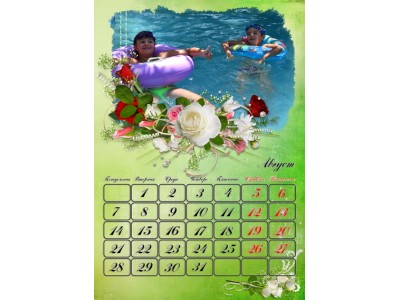 Уникальный подарок. Фото-календарь Ессентуки. Август