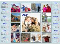 Уникальный подарок. Фото-календарь Плакат Ессентуки. Январь
