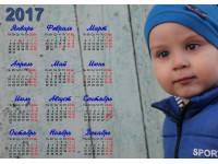 Уникальный подарок. Фото-календарь Плакат  Ессентуки. Март