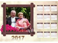 Уникальный подарок. Фото-календарь Плакат  Ессентуки. Апрель