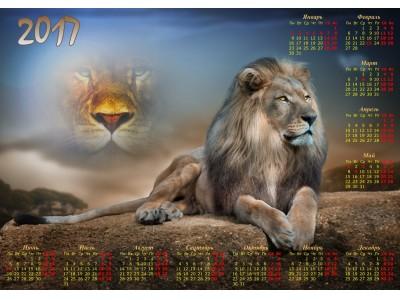 Уникальный подарок. Фото-календарь Плакат  Ессентуки. Июль