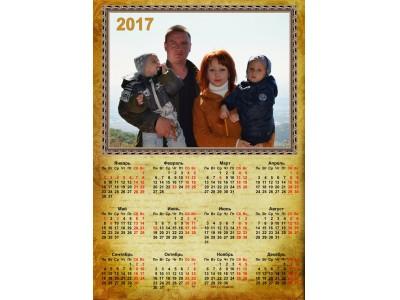 Уникальный подарок. Фото-календарь Ессентуки. Декабрь