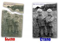Реставрация фотографий Ессентуки. Было стало