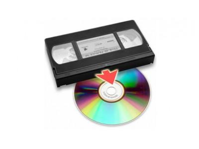 Услуги по профессиональной оцифровке видеокассет в г. Ессентуки